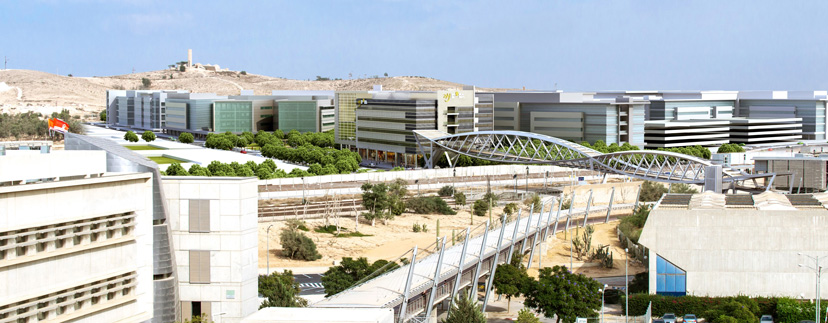 Artist's conception of the ATP in Beer Sheva (image: Ben-Gurion University)